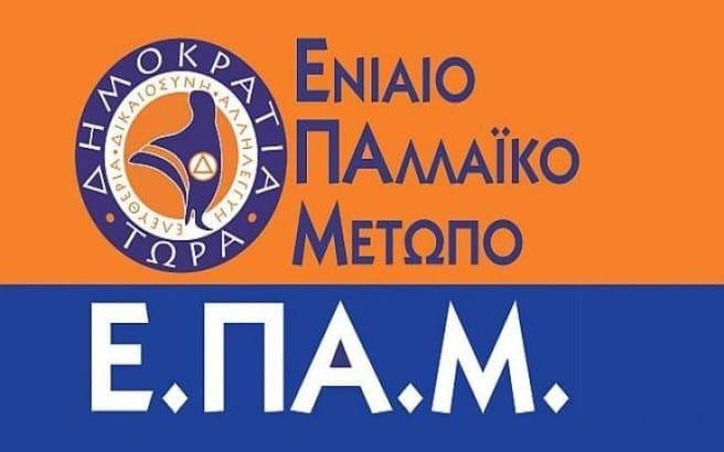 epam-656x410