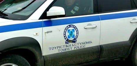 touristiki-astynomia