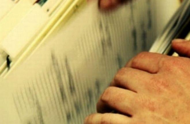 Χάθηκε φάκελος με επίσημα έγγραφα στο κέντρο της Ρόδου