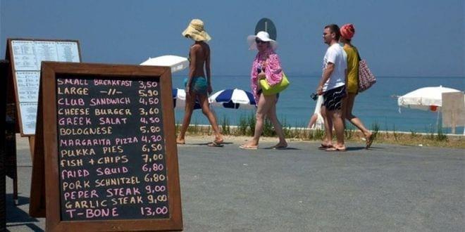 ellada-tourismos-touristes