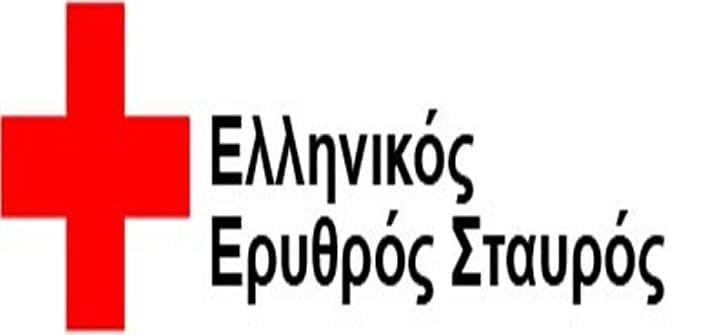 ellinikos_eruthros_stavros_607590068