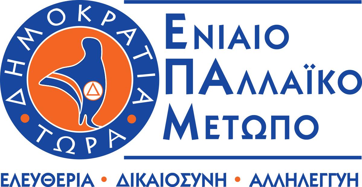 epam-newbanner