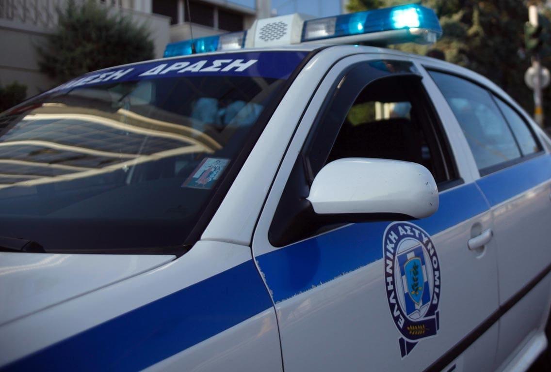 police2442015