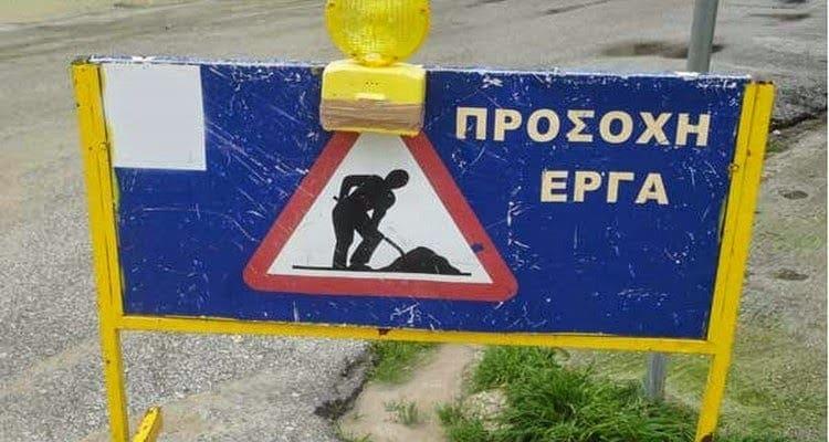 prosoxh-erga_proklitiko.gr