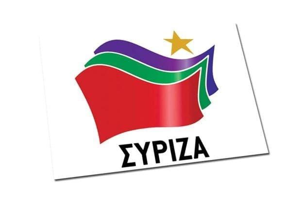 syriza-sima