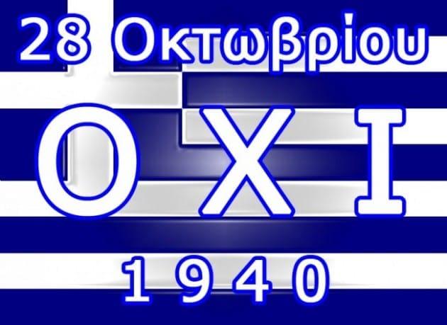 greekflagc-630x459