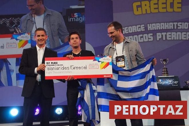 microsoft-award-lightbuzz
