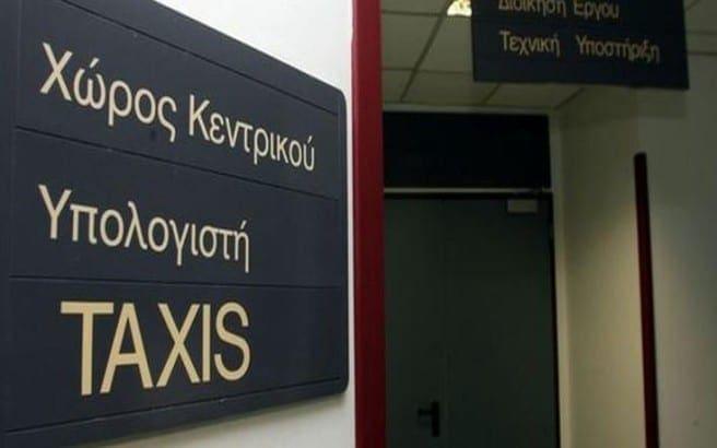 taxisnet-656x410
