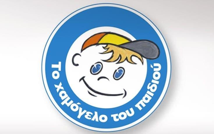 xamogelo1