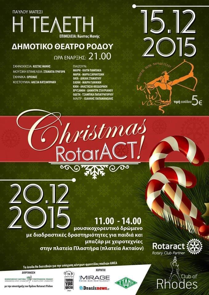 christmas rotaract