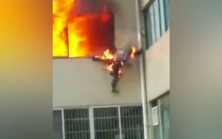 fire-735x459