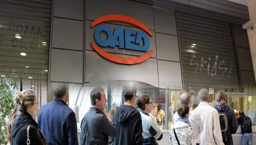 ΟΑΕΔ: Ποιες υπηρεσίες θα εξυπηρετούν μόνο ηλεκτρονικά από τις αρχές του 2016
