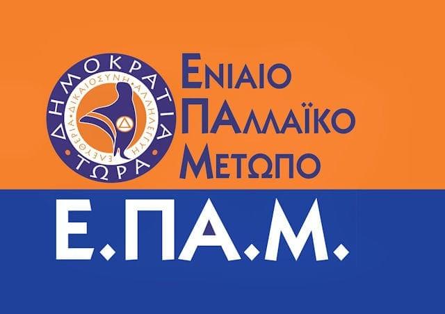 EPAM_Banner_Logo_250913
