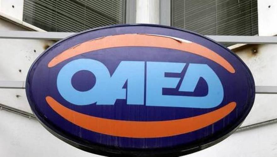 OAED_30