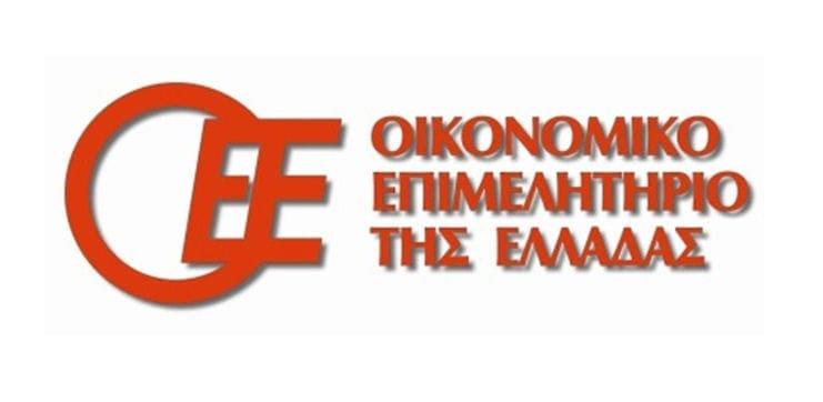Oikonomiko-Epimelitirio-Elladas-Logo_201115
