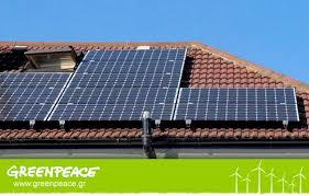 Η Greenpeace ξεκινά την εγκατάσταση 7 οικιακών φωτοβολταϊκών συστημάτων στη Ρόδο