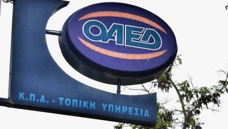 oaed-eurokinissi-kontarinis