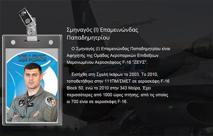 www.cretalive.gr
