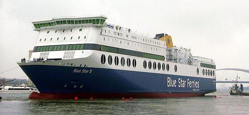 BLUE-STAR-2-864x400_c