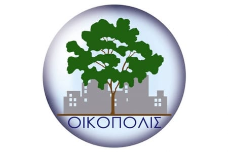 450x300-Oikopolis_Logo_150416