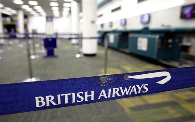 british-airways-aeroporiki-etaireia
