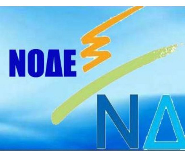nodekozanis