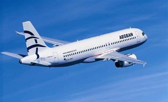 Οδηγίες της Aegean προς όσους έχουν εισιτήρια για την Κωνσταντινούπολη