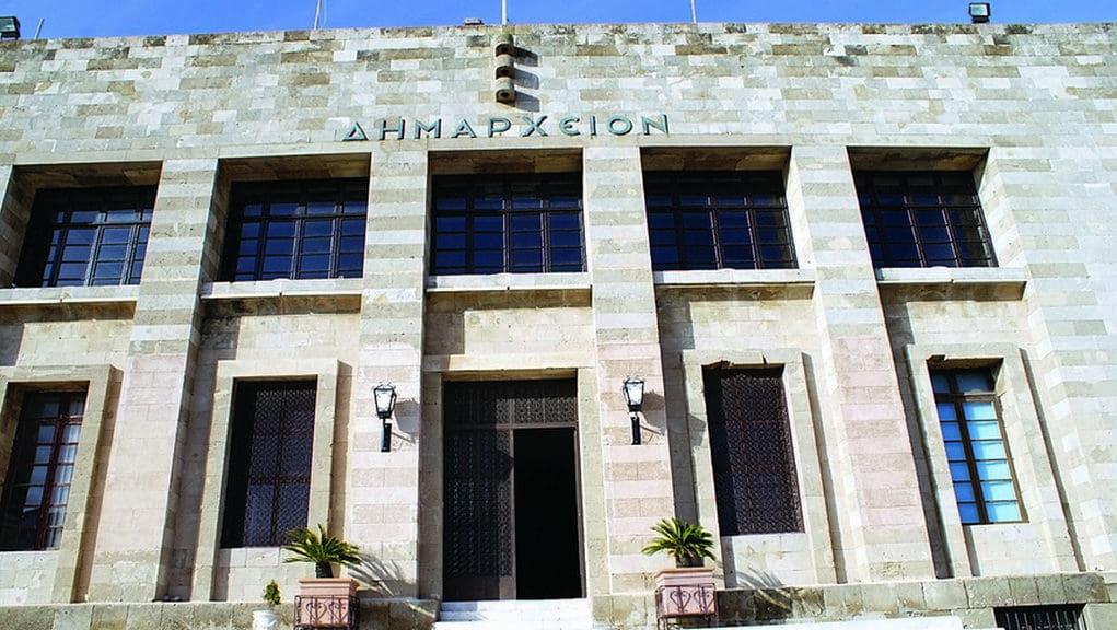 ΔΗΜΑΡΧΕΙΟ-ΡΟΔΟΥ-03-1021x576