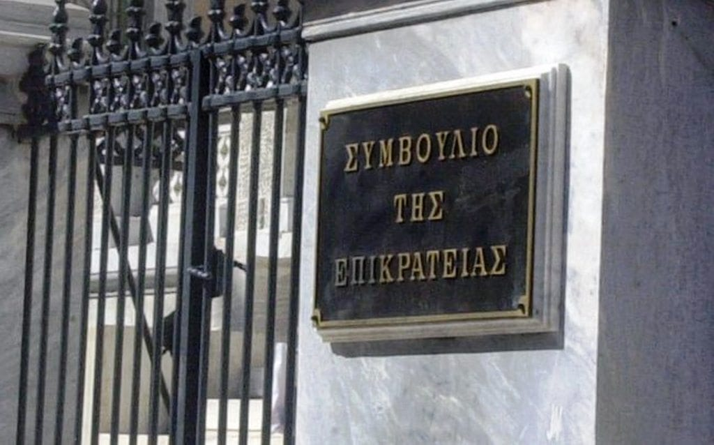 188088-symvoylio-tis-epikrateias1