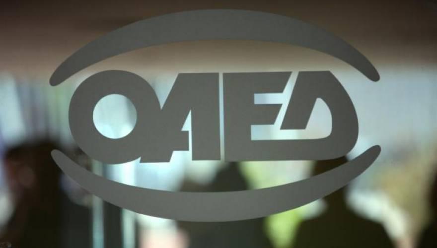 oaed_154