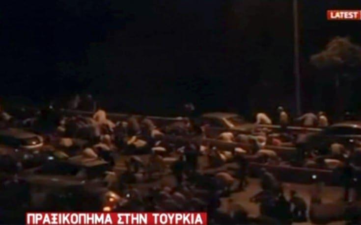 toyrkia39