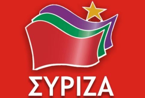 siriza_sima_2