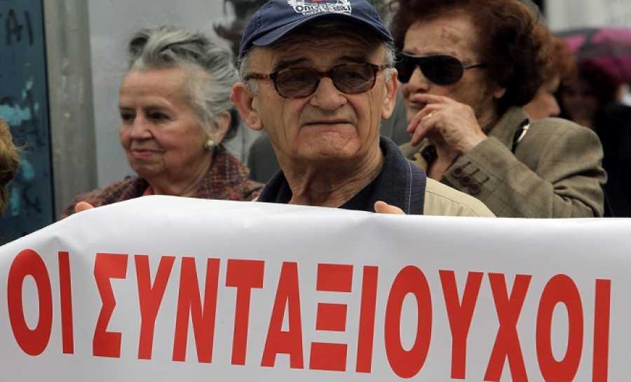 syntaxiouchi