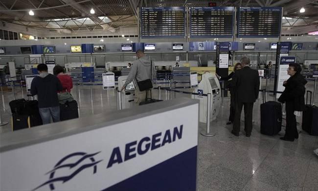 aerodromio-eleutherios-benizelos-check-in-aegean-arxeiou