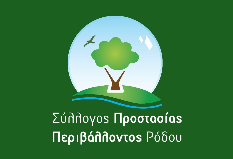 ecorodos-logo-green