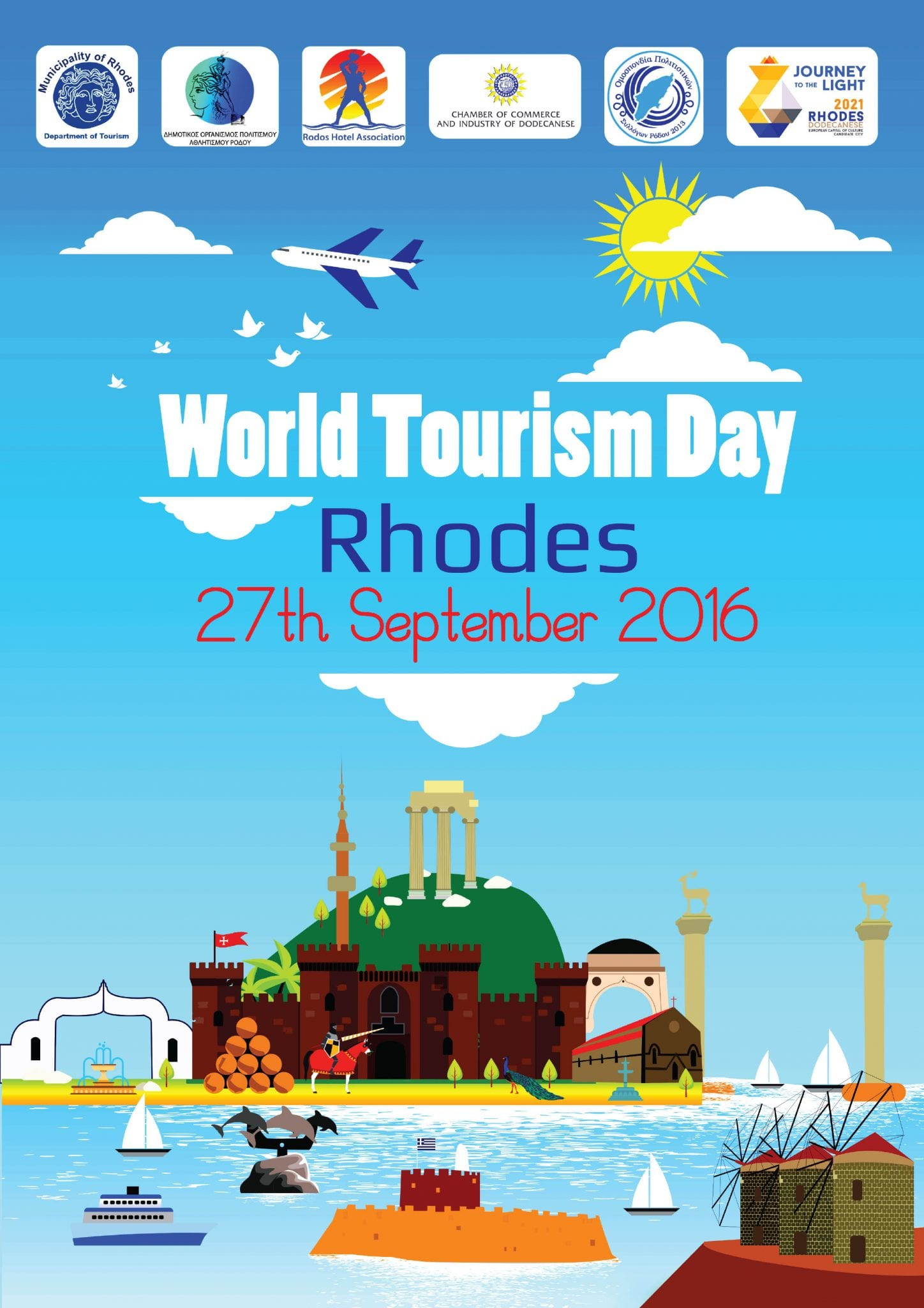 world_tourism_day_afisa