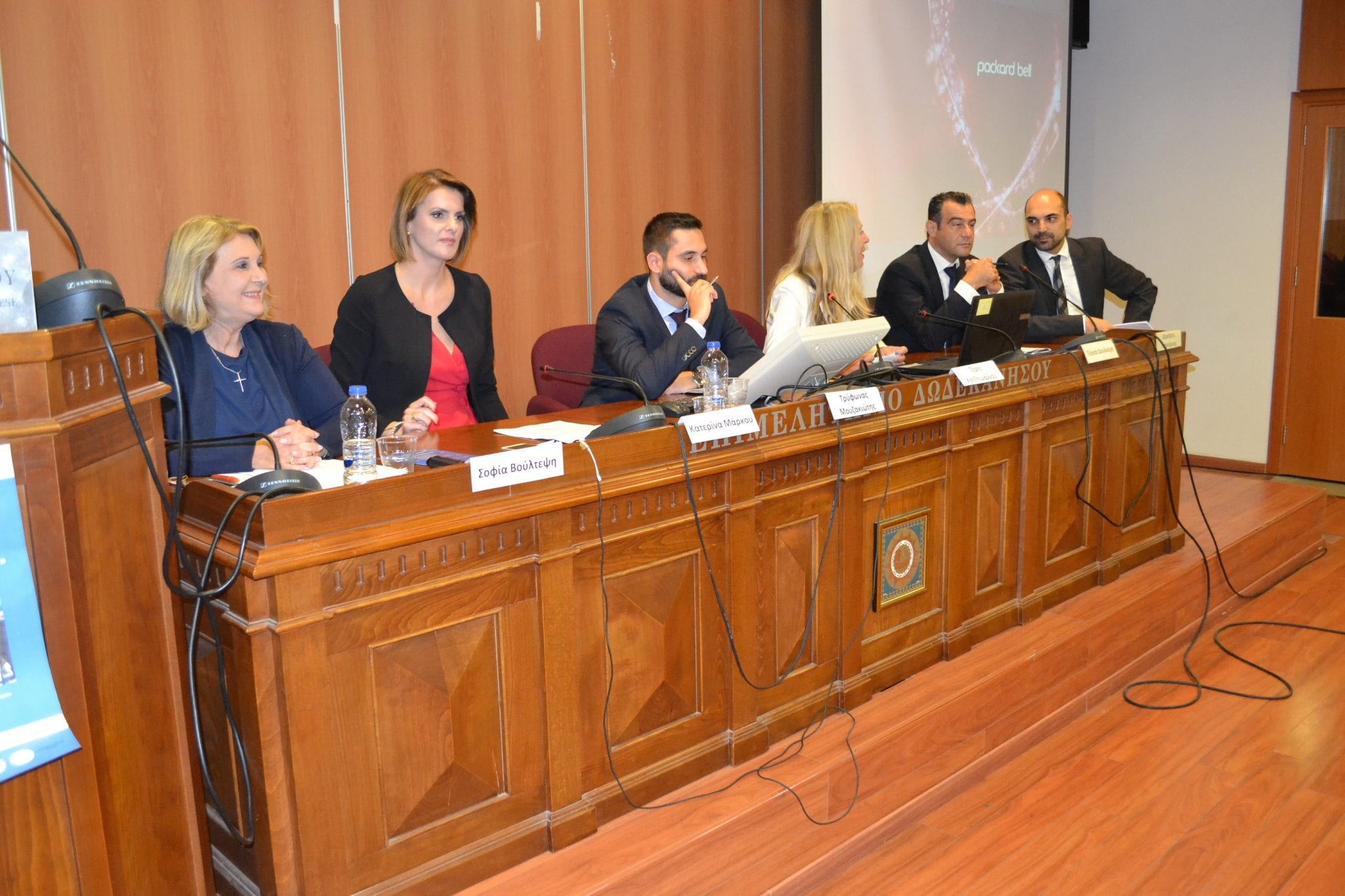 tourism-conference6