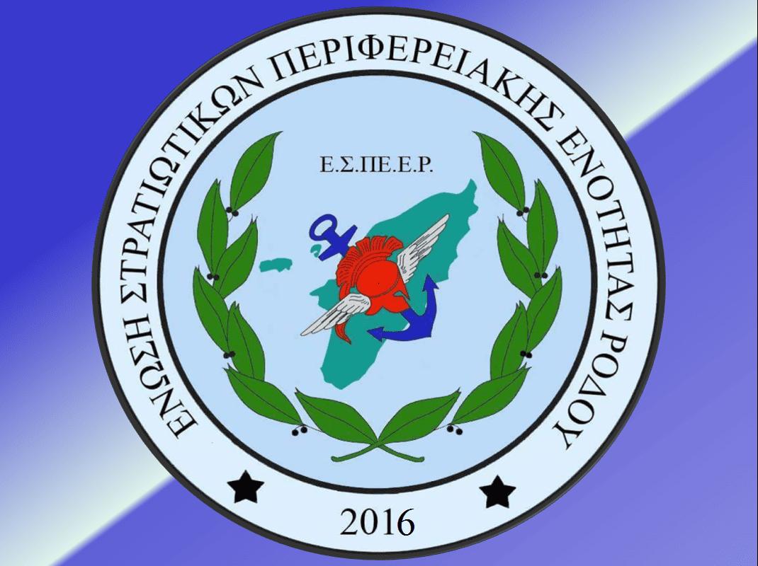 espeer-2016