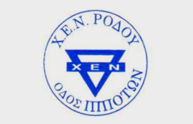 xen_logo_270215