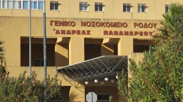 Ρόδος: Με 233.000 ευρώ επιχορηγείται το Νοσοκομείο για τη δημιουργία Μονάδας Νεογνών
