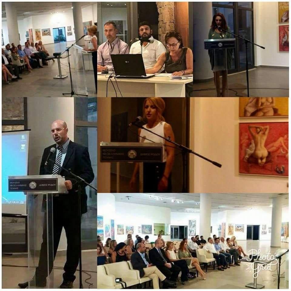 Επιτυχημένη η εκδήλωση της Ένωσης Νέων Αυτοδιοικητικών Ελλάδος (ΕΝΑ) στη Ρόδο για τον Τουρισμό