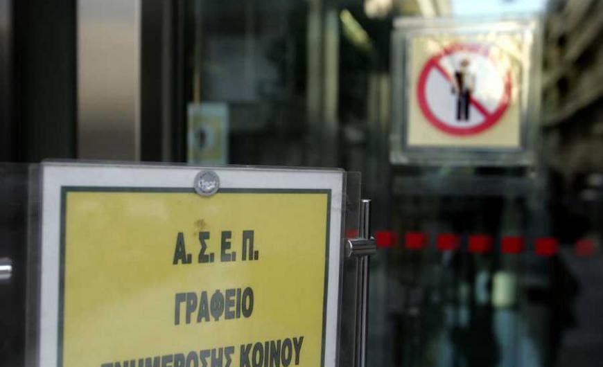 Έρχονται 633 μόνιμες προσλήψεις σε σωφρονιστικά ιδρύματα