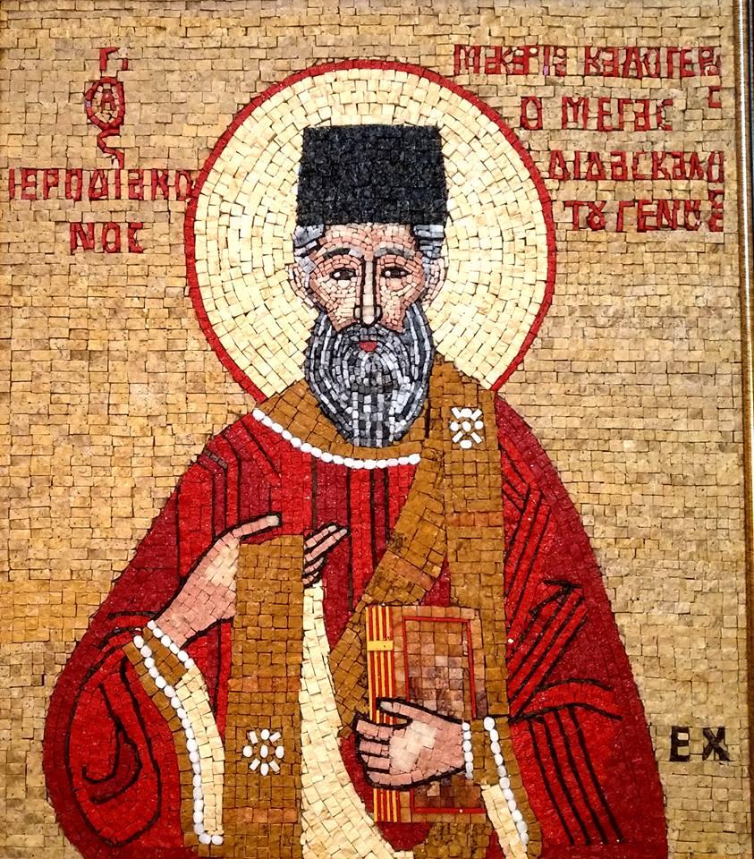 Τον Άγιο Μακάριο τον Καλογερά θα τιμήσει φέτος ο Σύλλογος Πατμίων Ρόδου Ο ΟΣΙΟΣ ΧΡΙΣΤΟΔΟΥΛΟΣ