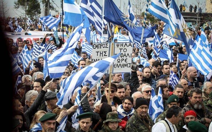Νέες εικόνες από το συλλαλητήριο στη Θεσσαλονίκη