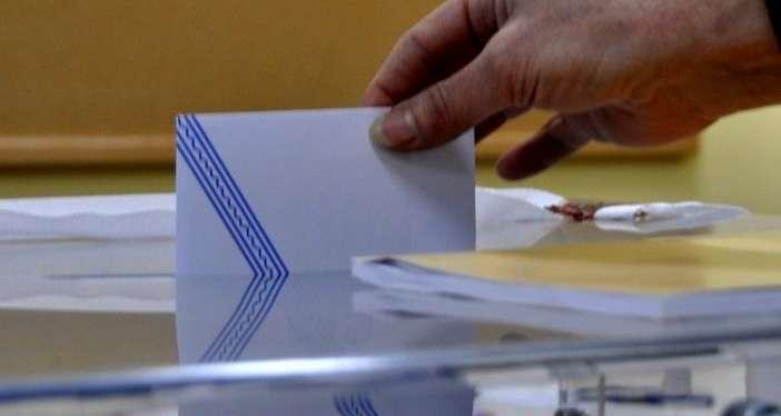 Εκλογές στην Α ΕΛΜΕ Δωδεκανήσου για την ανάδειξη του Διοικητικού Συμβουλίου