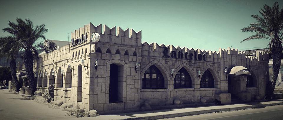 Κοπή της Βασιλόπιτας του Μεσαιωνικού Φεστιβάλ