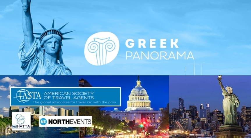 2ο GREEK PANORAMA Roadshow στην Αμερική
