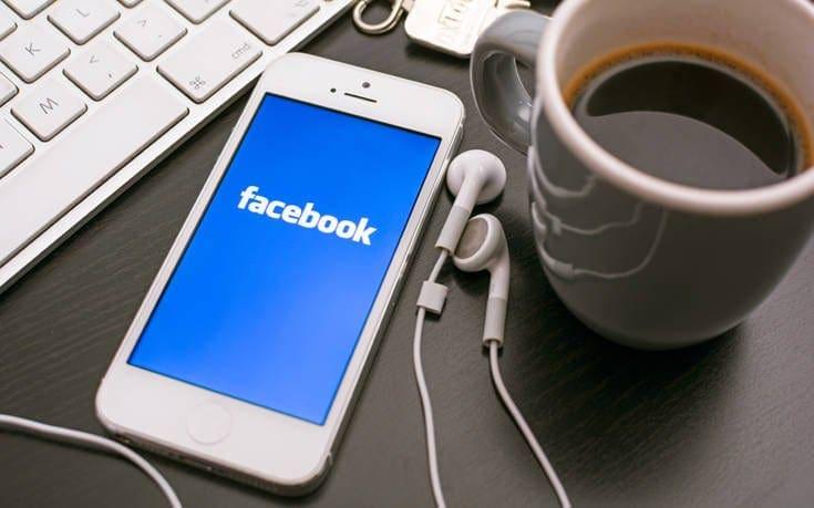 Το Facebook έχει ένα «μυστικό αρχείο» για μας, το οποίο μπορούμε να δούμε