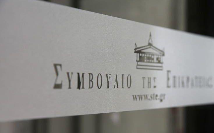 Αναδιοργανώνεται η Σχολή Πολιτικής Σχεδίασης Εκτάκτου Ανάγκης με σχέδιο Προεδρικού Διατάγματος