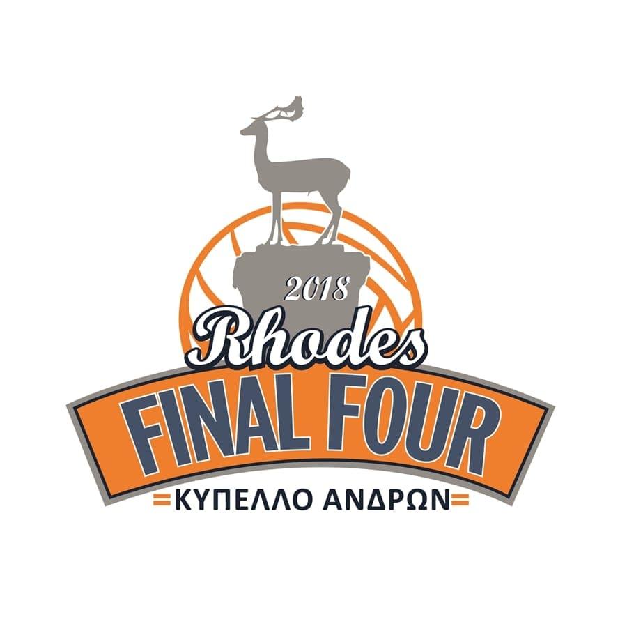 Ξεκίνησαν οι προεγγραφές φιλάθλων για το Final 4 του Κυπέλλου Ελλάδας στο βόλεϊ ανδρών